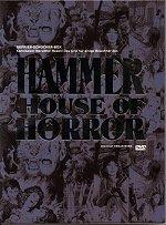 Gefrier-Schocker - Hammer House of Horror